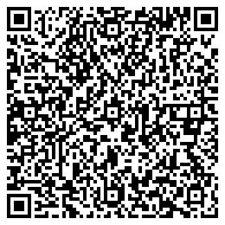QR-код с контактной информацией организации Исвит, ООО