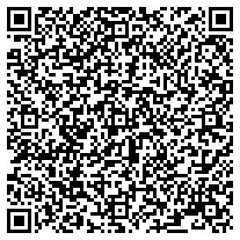 QR-код с контактной информацией организации БИЗНЕС-ПРЕДЛОЖЕНИЕ, ЖУРНАЛ