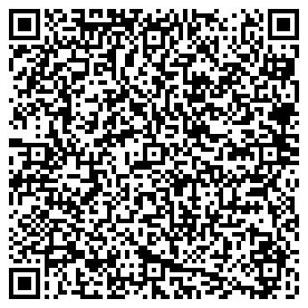 QR-код с контактной информацией организации ЭСТА Холдинг, ООО