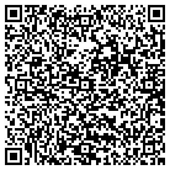 QR-код с контактной информацией организации Аспект АН, ООО