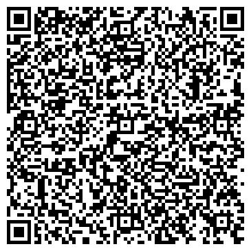 QR-код с контактной информацией организации Кристалл АН, ООО