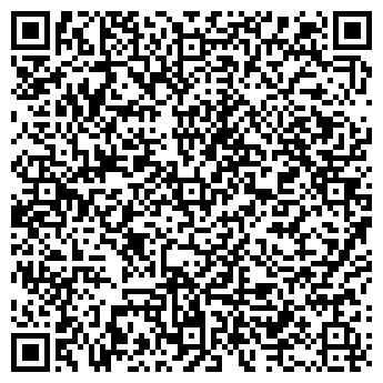 QR-код с контактной информацией организации Кардинал, ЧП