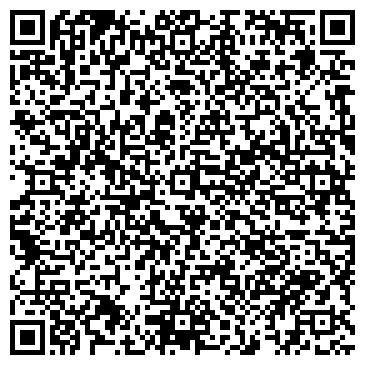 QR-код с контактной информацией организации Орит, ДП