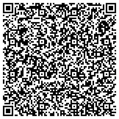 QR-код с контактной информацией организации ДЗВИН, РЕДАКЦИЯ ЛИТЕРАТУРНО-ХУДОЖЕСТВЕННОГО ЖУРНАЛА, ОРГАН СОЮЗА ПИСАТЕЛЕЙ УКРАИНЫ