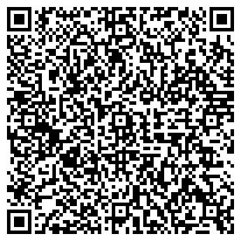 QR-код с контактной информацией организации REALINVEST, ООО