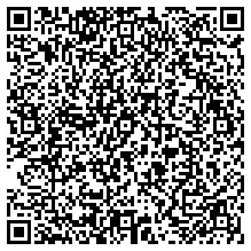 QR-код с контактной информацией организации ЗА ВИЛЬНУ УКРАИНУ, РЕДАКЦИЯ ГАЗЕТЫ, ООО