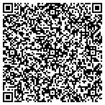QR-код с контактной информацией организации Эксклюзив, ЧП