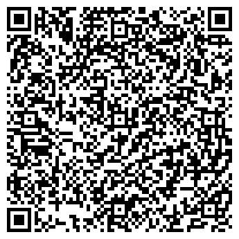 QR-код с контактной информацией организации ХСГ Цандер УКР, ООО
