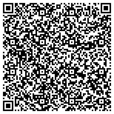 QR-код с контактной информацией организации Бизнес навигатор, Компания
