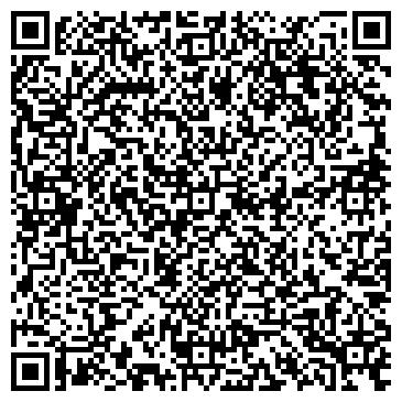 QR-код с контактной информацией организации Явир-Инвест, ООО