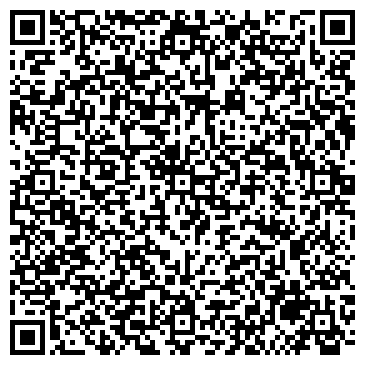 QR-код с контактной информацией организации Альянс АН, ООО