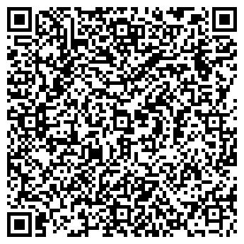 QR-код с контактной информацией организации Мегокон-В АН, ООО
