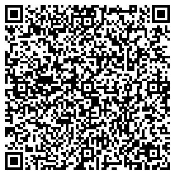 QR-код с контактной информацией организации Ле Гранд, ООО