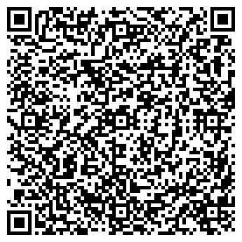 QR-код с контактной информацией организации СТРОЙЭКСПЕРТ, ЖУРНАЛ