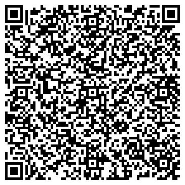 QR-код с контактной информацией организации Чернигов-РИО,ООО