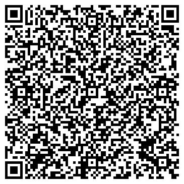 QR-код с контактной информацией организации ПФГ Простор, ООО