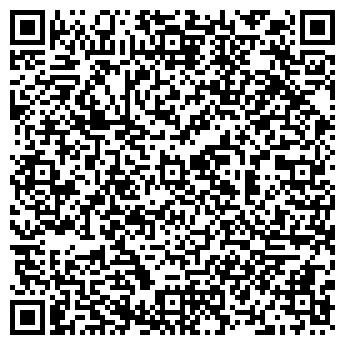 QR-код с контактной информацией организации Эдем, ЧП