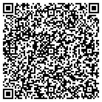 QR-код с контактной информацией организации Комфорт Ко, ЧП