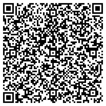 QR-код с контактной информацией организации Инга Старт , ООО
