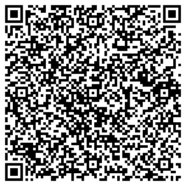 QR-код с контактной информацией организации Торекс, ООО