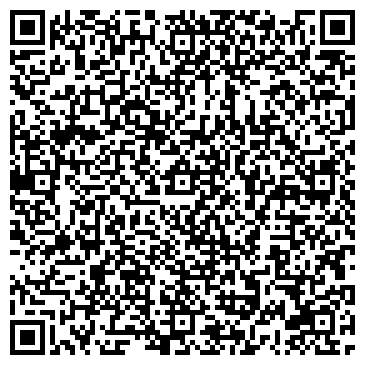 QR-код с контактной информацией организации ЛЬВОВСКИЙ ЗАВОД ЛАМП-ФАР, ФИЛИАЛ ОАО ИСКРА