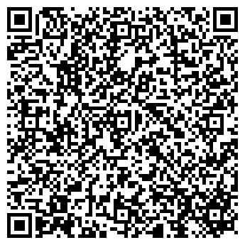 QR-код с контактной информацией организации Ашрам, ЧП