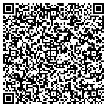 QR-код с контактной информацией организации ОМС, Компания ООО