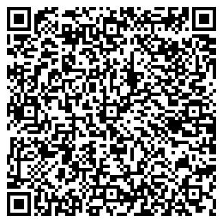 QR-код с контактной информацией организации ТАСК