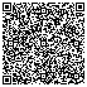 QR-код с контактной информацией организации Офисный центр НОВА, ООО