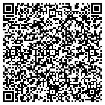 QR-код с контактной информацией организации Собственное дело, ООО