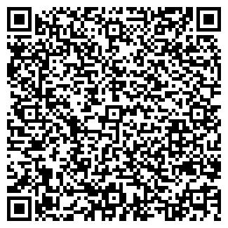 QR-код с контактной информацией организации xg
