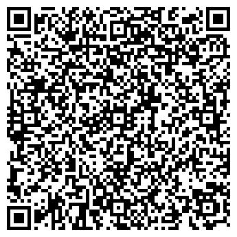 QR-код с контактной информацией организации Гарант Профит, ООО