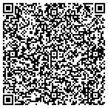 QR-код с контактной информацией организации Белар, Компания