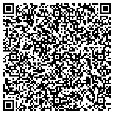 QR-код с контактной информацией организации ЗАВОД РЕЗИНОВО-ТЕХНИЧЕСКИХ ИЗДЕЛИЙ, ООО