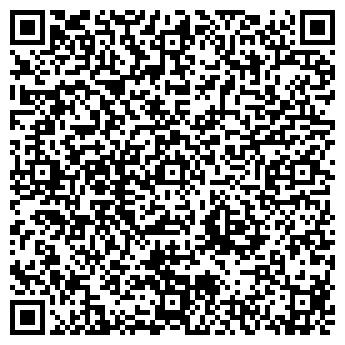 QR-код с контактной информацией организации Платан АН, ООО