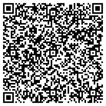 QR-код с контактной информацией организации Бизнет, ООО
