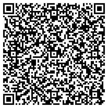 QR-код с контактной информацией организации Траектория АН, ООО