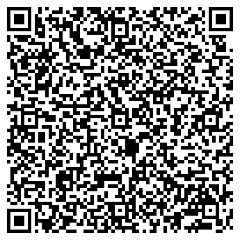 QR-код с контактной информацией организации Миг АН, ООО