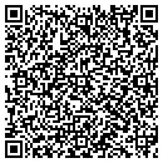 QR-код с контактной информацией организации СТЕКЕР, ООО