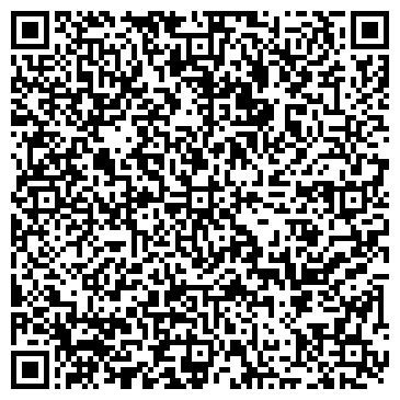 QR-код с контактной информацией организации West Invest АН, ООО