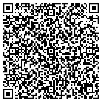 QR-код с контактной информацией организации Пилигрим, ООО