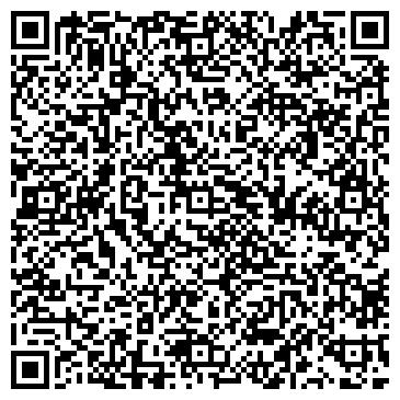QR-код с контактной информацией организации Шико АН, ООО
