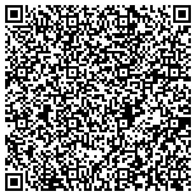 QR-код с контактной информацией организации Старый бульвар АН, ООО