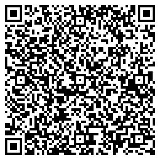 QR-код с контактной информацией организации Реко, ЧП