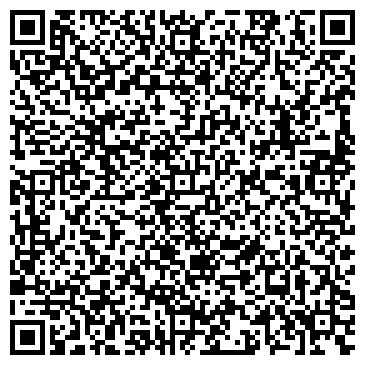 QR-код с контактной информацией организации Бюро полекс, ООО