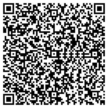 QR-код с контактной информацией организации Real Druzi, АН