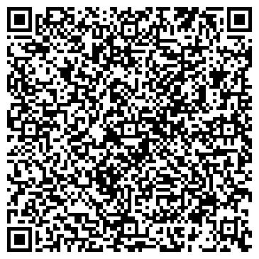 QR-код с контактной информацией организации Посей-Дон АН, ООО
