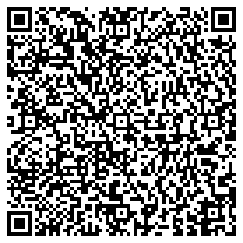 QR-код с контактной информацией организации Бонна, ЧП