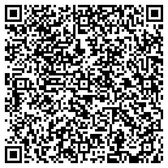 QR-код с контактной информацией организации Бест Лайн Медисон, ООО