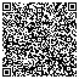 QR-код с контактной информацией организации СТОЯР, ООО